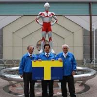 Tポイント・ジャパンとYahoo! JAPAN、商店街において「Tポイント」を活用した、初の地域活性の取り組みを開始