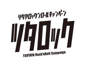 """「TSUTAYA RECORDS」が行っているロックンロール・キャンペーン""""ツタロック""""の購入者招待ライブの一つで、TSUTAYA O-Group4会場を全部使ったサーキット型のイベント。第1回は4月1日に開催され、出演アーティストは、KEYTALK、きのこ帝国、GOOD4NOTHING、SAKANAMON、それでも世界がつづくなら、The Challenge、TOTALFAT、Dragon Ash、THE BACK HORN、Hello Sleepwalkers、MY FIRST STORYの計11アーティストが出演。 また、過去のツタロック・ライブの出演アーティストは、アルカラ、クリープハイプ、サンボマスター、[Alexandros](ex.[Champagne])、Czecho No Republic、tricot、難波章浩、The Birthday、back number、HUSKING BEE、藤巻亮太、THE BAWDIES、MAN WITH A MISSION、The Mirraz、やついいちろう(DJ)、と若手から大御所まで多彩なラインナップと"""