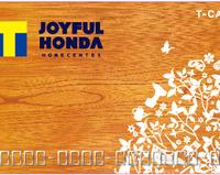 ホームセンター業界初の共通ポイントサービス導入!6月29日より、ジョイフル本田でTポイントサービス開始