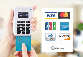 coiney!クレジットカード決済機のイメージ